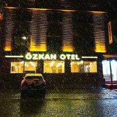 Ozkan Hotel Турция, Узунгёль - отзывы, цены и фото номеров - забронировать отель Ozkan Hotel онлайн фото 8