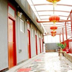Отель The Classic Courtyard Китай, Пекин - 1 отзыв об отеле, цены и фото номеров - забронировать отель The Classic Courtyard онлайн парковка