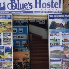 Отель Hanoi Street View Hotel Вьетнам, Ханой - отзывы, цены и фото номеров - забронировать отель Hanoi Street View Hotel онлайн питание