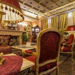 Отель Vittoria Италия, Милан - 2 отзыва об отеле, цены и фото номеров - забронировать отель Vittoria онлайн гостиничный бар