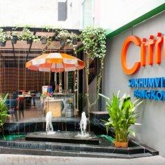 Отель Citrus Sukhumvit 11 Bangkok by Compass Hospitality фото 11