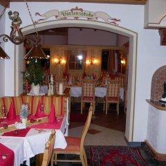 Отель Ländenhof Австрия, Майрхофен - отзывы, цены и фото номеров - забронировать отель Ländenhof онлайн помещение для мероприятий фото 2