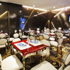 Отель A & EM - Hai Ba Trung питание