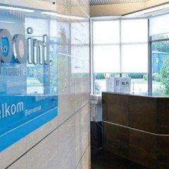 Отель SkyPoint Шереметьево Москва спа