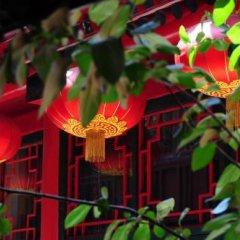 Beijing Double Happiness Hotel фото 10