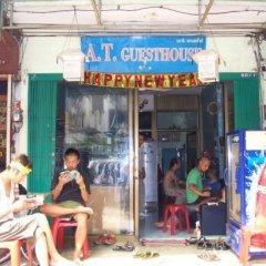 Отель A.T guesthouse Таиланд, Бангкок - отзывы, цены и фото номеров - забронировать отель A.T guesthouse онлайн фото 5
