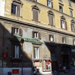 Repubblica Hotel Rome фото 2