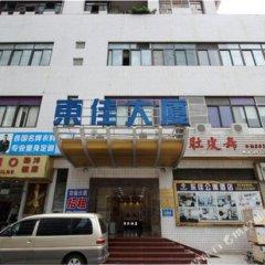 Отель Dongjia Boutique Hostel Китай, Шэньчжэнь - отзывы, цены и фото номеров - забронировать отель Dongjia Boutique Hostel онлайн фото 8