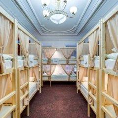 Neva Mini hotel развлечения