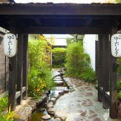 Отель Ryokan Yufuintei Хидзи