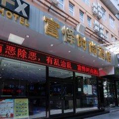 Отель Fuyi Fashion Hotel Китай, Сиань - отзывы, цены и фото номеров - забронировать отель Fuyi Fashion Hotel онлайн городской автобус