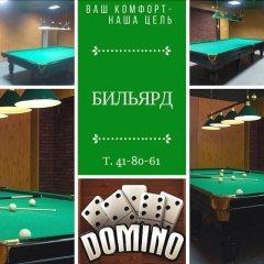 Гостиница Domino интерьер отеля