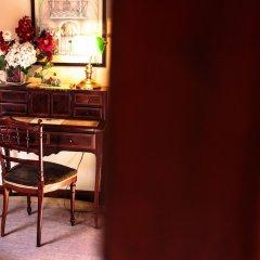 Отель Shepinetree - Pinheira House фото 21