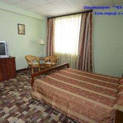 Аврора Отель Новосибирск комната для гостей фото 5