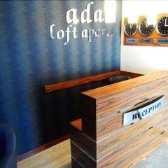 Ada Loft Aparts Турция, Гиресун - отзывы, цены и фото номеров - забронировать отель Ada Loft Aparts онлайн удобства в номере