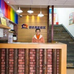 Отель Shanghai Zhi Da Youth Hostel South Station Китай, Шанхай - отзывы, цены и фото номеров - забронировать отель Shanghai Zhi Da Youth Hostel South Station онлайн развлечения