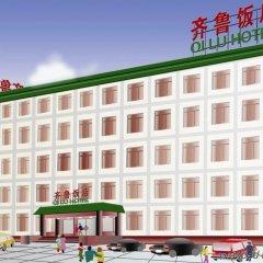 Отель Qi Lu Hotel Китай, Пекин - отзывы, цены и фото номеров - забронировать отель Qi Lu Hotel онлайн фото 4