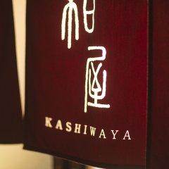 Отель Kashiwaya Ryokan Shima Onsen сауна
