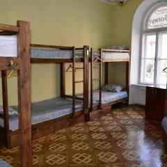 Soborniy Hostel детские мероприятия