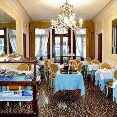 Отель Ovidius Италия, Венеция - 1 отзыв об отеле, цены и фото номеров - забронировать отель Ovidius онлайн питание