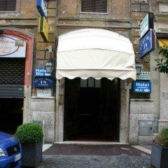 Hotel Soggiorno Blu банкомат