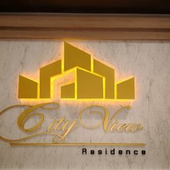 Отель Cityview Residence сауна
