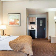 Clarion Hotel Buffalo Airport комната для гостей фото 3