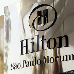 Отель Hilton Sao Paulo Morumbi интерьер отеля