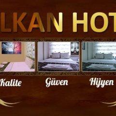 Balkan Hotel Турция, Эдирне - отзывы, цены и фото номеров - забронировать отель Balkan Hotel онлайн спа фото 2