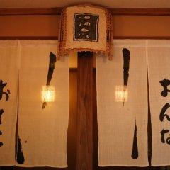 Отель Kurokawa Onsen Oyado Noshiyu Япония, Минамиогуни - отзывы, цены и фото номеров - забронировать отель Kurokawa Onsen Oyado Noshiyu онлайн сейф в номере