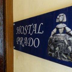 Отель Hostal Prado Мадрид интерьер отеля