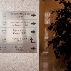 Отель Маркштадт Челябинск спа фото 2