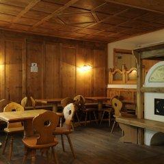 Hotel Princess гостиничный бар