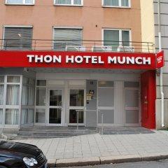 Отель Thon Munch Осло парковка