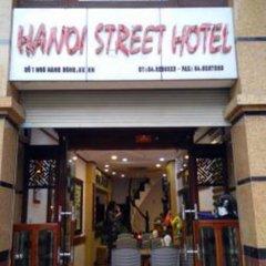 Hanoi Street Hotel гостиничный бар