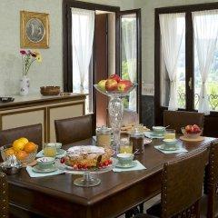 Отель Palazzina di Villa Valmarana Италия, Виченца - отзывы, цены и фото номеров - забронировать отель Palazzina di Villa Valmarana онлайн питание