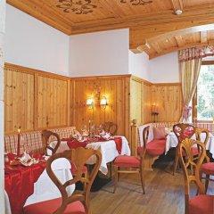 Hotel Sonklarhof Рачинес-Ратскингс помещение для мероприятий