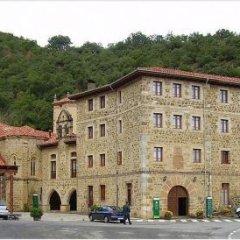 Отель Casona Malvasia - Adults Only фото 35