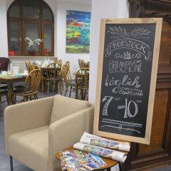 Отель Brunnenhof City Center Германия, Мюнхен - 1 отзыв об отеле, цены и фото номеров - забронировать отель Brunnenhof City Center онлайн питание фото 3