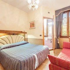 Atlantide Hotel Венеция комната для гостей фото 5