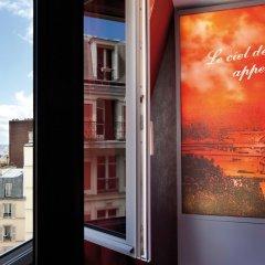 Hotel Montmartre Mon Amour фото 2