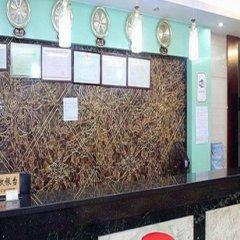 Отель Yuexin Hotel Китай, Гуанчжоу - отзывы, цены и фото номеров - забронировать отель Yuexin Hotel онлайн гостиничный бар