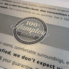 Отель Hampton by Hilton Amsterdam Airport Schiphol с домашними животными