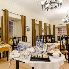 Hotel Duas Nações Лиссабон помещение для мероприятий
