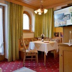 Отель Ländenhof Австрия, Майрхофен - отзывы, цены и фото номеров - забронировать отель Ländenhof онлайн в номере фото 2