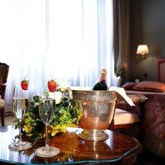 Отель COLOMBINA Венеция питание