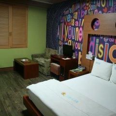 Отель Goodstay New Grand Hotel Южная Корея, Тэгу - отзывы, цены и фото номеров - забронировать отель Goodstay New Grand Hotel онлайн детские мероприятия