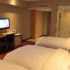 Отель Insail Hotels Railway Station Guangzhou удобства в номере