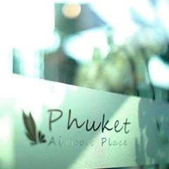 Отель Phuket Airport Place городской автобус