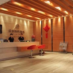 Отель Golden Land Business Hotel (Xi'an Saigao) Китай, Сиань - отзывы, цены и фото номеров - забронировать отель Golden Land Business Hotel (Xi'an Saigao) онлайн спа